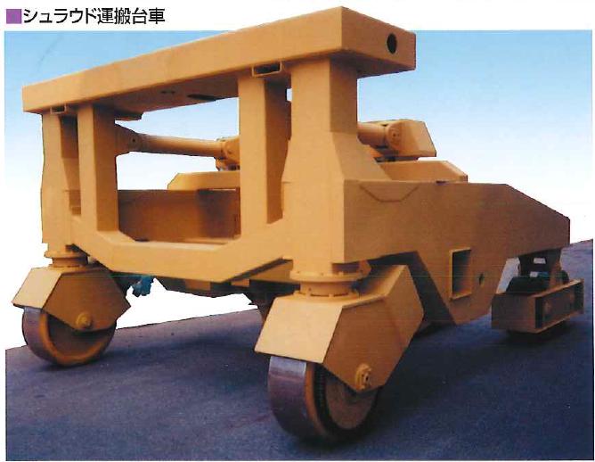 重量用ウレタン車輪使用事例1